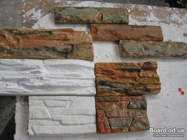 Декоративная плитка под камень своими руками